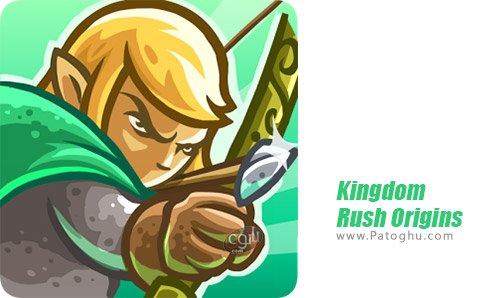 دانلودKingdom Rush Origins برای اندروید