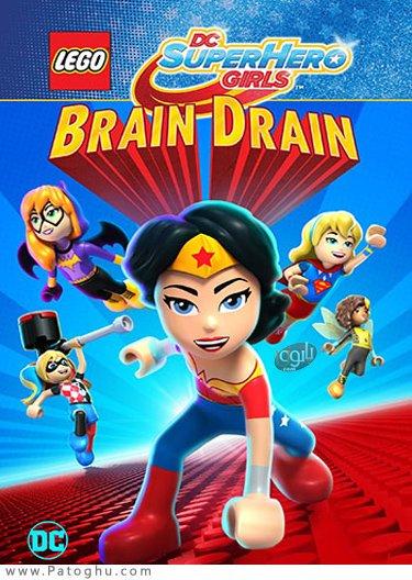 دانلود Lego DC Super Hero Girls: Brain Drain