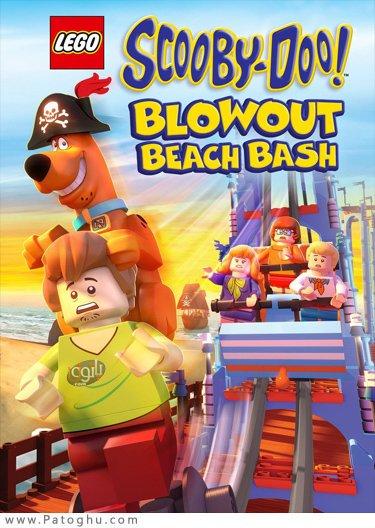 دانلود Lego Scooby-Doo! Blowout Beach Bash