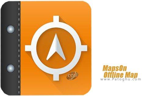 دانلود MapsOn: Offline Map