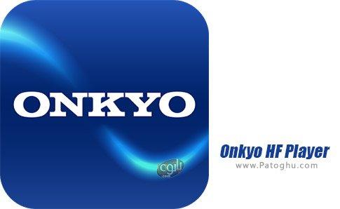 دانلود Onkyo HF Player برای اندروید