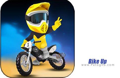 دانلود Bike Up