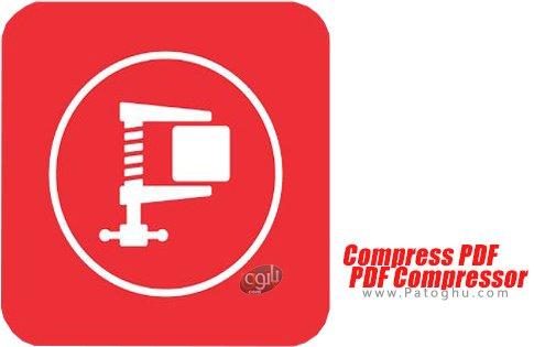 دانلود Compress PDF - PDF Compressor