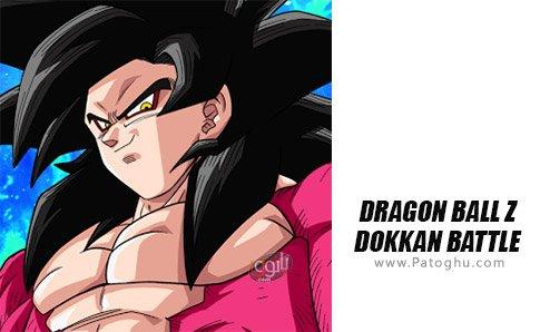 دانلود DRAGON BALL Z DOKKAN BATTLE برای اندروید