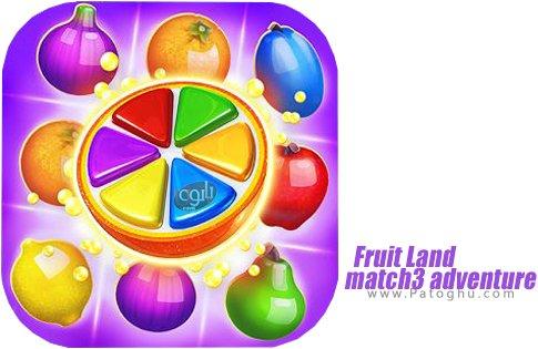 دانلود Fruit Land  match3 adventure