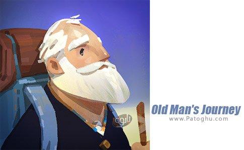دانلود Old Mans Journey برای اندروید