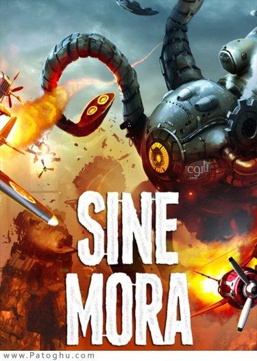 دانلود Sine Mora EX
