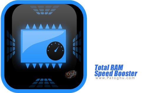 دانلود Total RAM Speed Booster