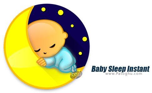 دانلود Baby Sleep Instant برای اندروید