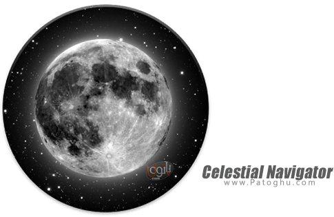 دانلود Celestial Navigator