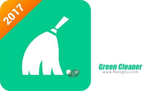 دانلود Green Cleaner برای اندروید
