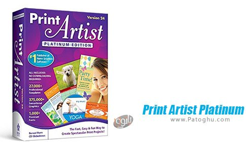 دانلود Print Artist Platinum 25 برای ویندوز