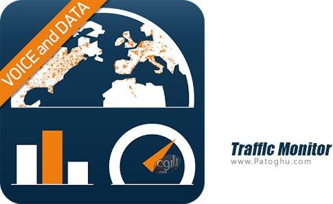 دانلود Traffic Monitor+ 3G/4G Speed برای اندروید