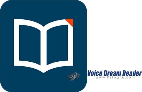 دانلود Voice Dream Reader