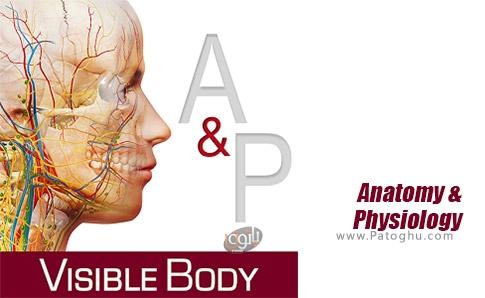 دانلود Anatomy & Physiology برای اندروید