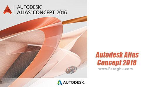 دانلود Autodesk Alias Concept 2018 برای ویندوز
