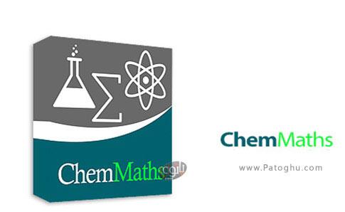 دانلود ChemMaths برای ویندوز
