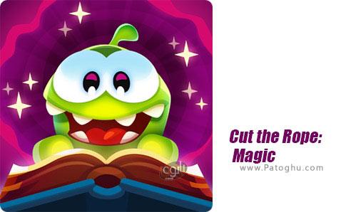 دانلود Cut the Rope: Magic برای اندروید