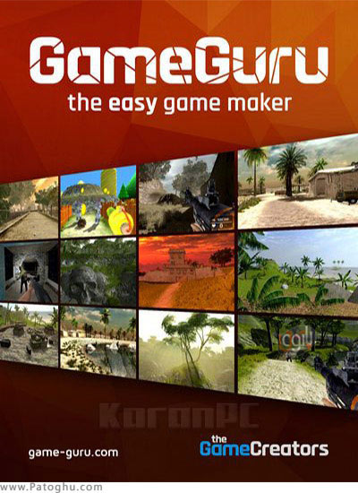 دانلود GameGuru برای اندروید
