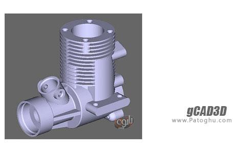 دانلود gCAD3D برای ویندوز