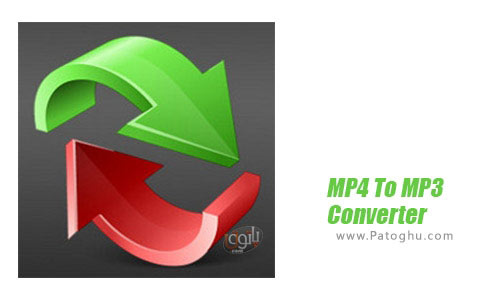 دانلود MP4 To MP3 Converter برای ویندوز