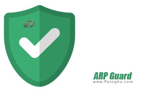 نرم افزار ARP Guard (WiFi Security)