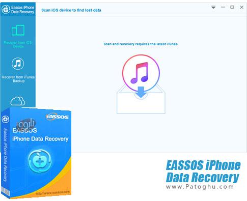 نرم افزار EASSOS iPhone Data Recovery