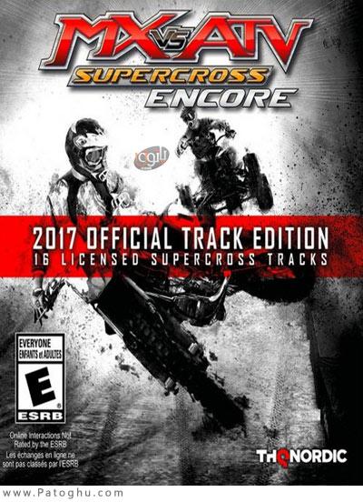 دانلود بازی MX vs ATV Supercross Encore 2017 Official Supercross Pack مسابقات موتور کراس 2017