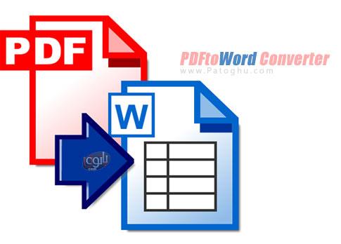نرم افزار PDFtoWord Converter
