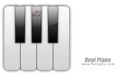 نرم افزار Real Piano FULL