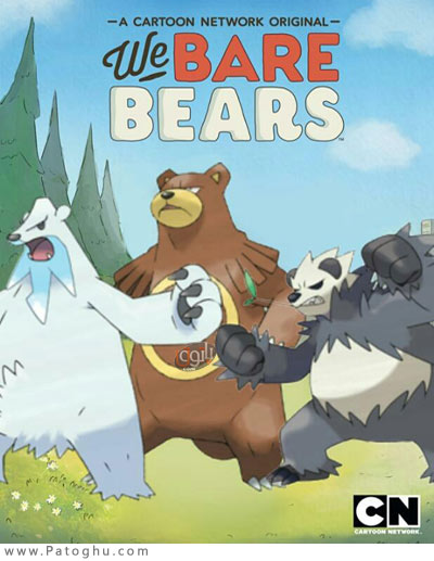 انیمیشن We Bare Bears 2017 Season 3