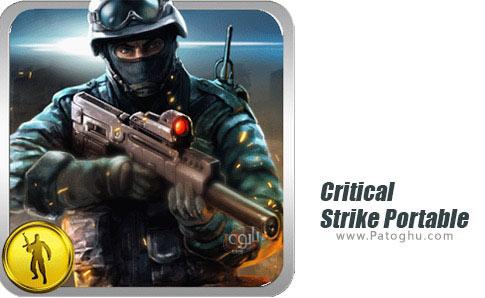 دانلود Critical Strike Portable برای اندروید