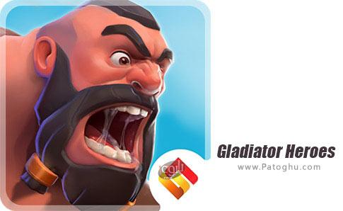 دانلود Gladiator Heroes برای اندروید
