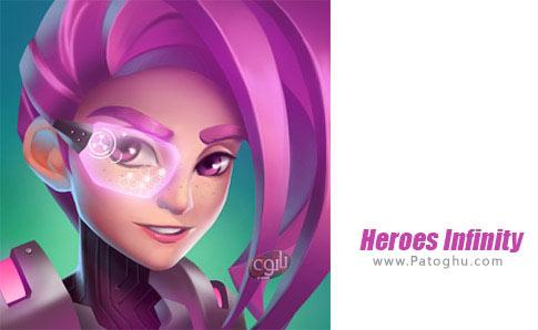 دانلود Heroes Infinity برای اندروید