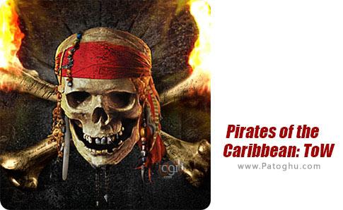 دانلود Pirates of the Caribbean ToW برای اندروید