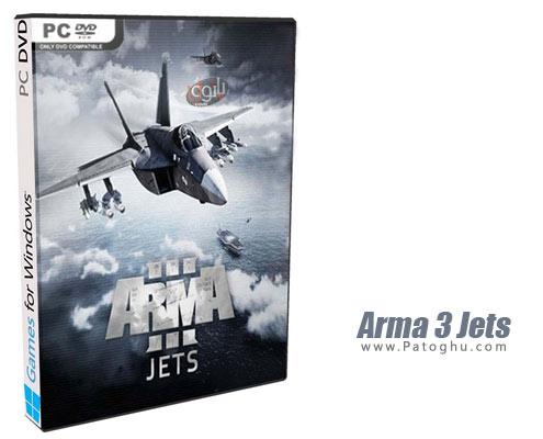 بازی Arma 3 Jets