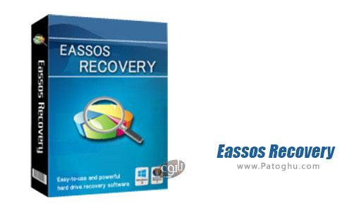 دانلود Eassos Recovery برای ویندوز