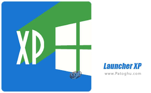 دانلود Launcher XP برای اندروید