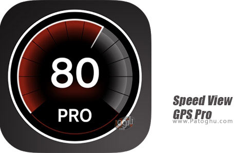 speed view gps pro crack