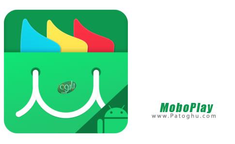 نرم افزار MoboPlay