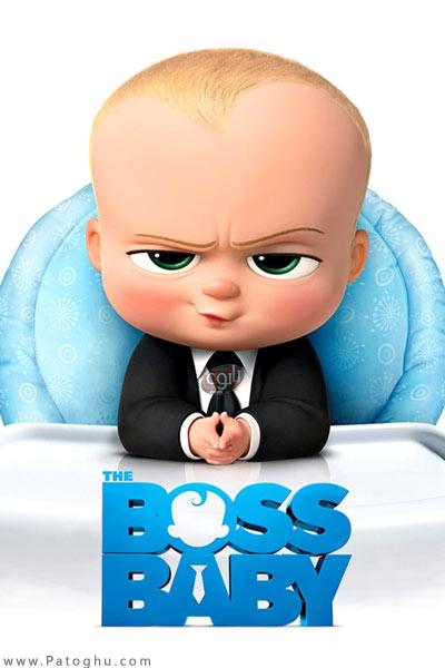 دانلود انیمیشن بچه رئیس The Boss Baby 2017 با کیفیت عالی