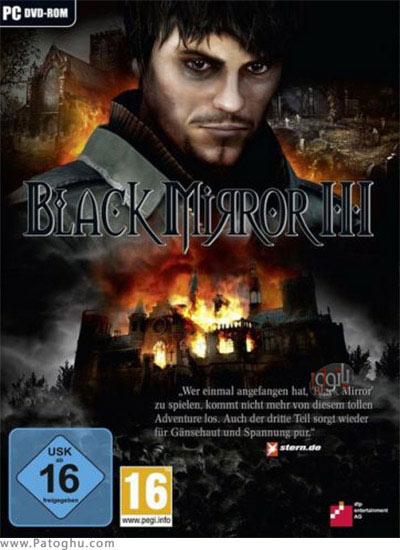 دانلود Black Mirror III بازی آیینه تاریکی برای ویندوز