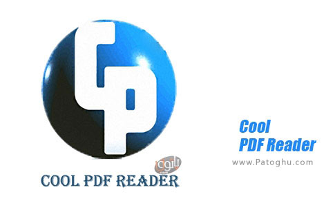دانلود Cool PDF Reader برای ویندوز