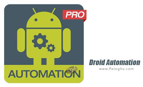 دانلود Droid Automation برای اندروید