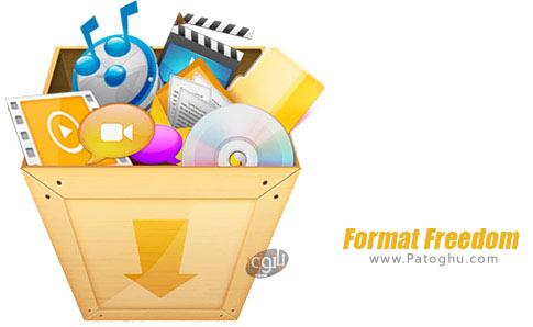 دانلود Format Freedom برای ویندوز