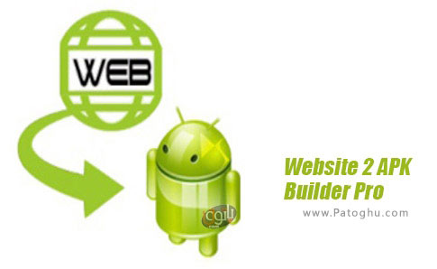 دانلود Website 2 APK Builder Pro برای ویندوز