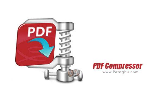 دانلود Wonderfulshare PDF Compressor برای ویندوز