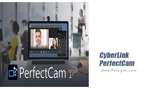 دانلود CyberLink PerfectCam Premium برای ویندوز
