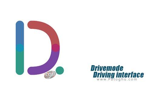 دانلود Drivemode: Driving interface