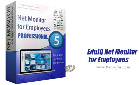 دانلود EduIQ Net Monitor for Employees Professional برای ویندوز